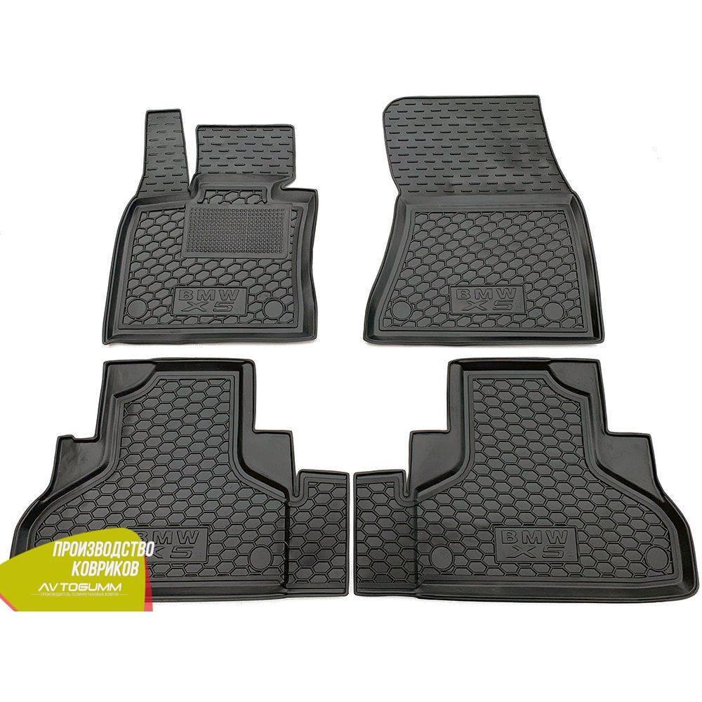 Авто коврики в салон BMW X5 (F15) 2013- (Avto-Gumm) Автогум