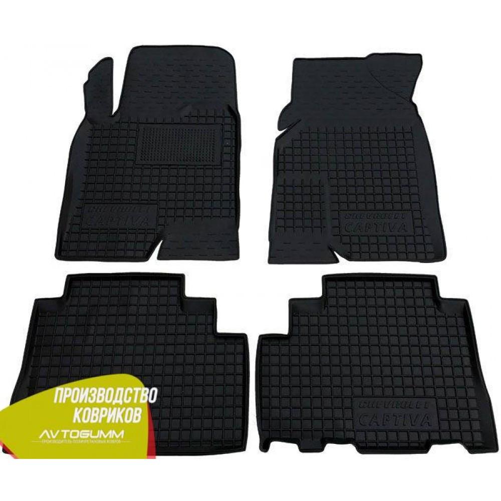 Авто коврики в салон Chevrolet Captiva 06-/12- (Avto-Gumm) Автогум