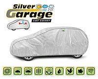 Чехол-тент для автомобиля Kegel-blazusiak Silver Garage, размер L1 Hatchback (405-430 см)