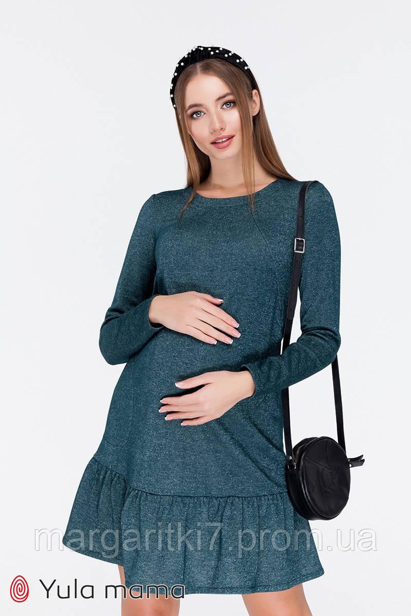 Платье для беременных и кормящих Юла Мама Ketty DR-48.282