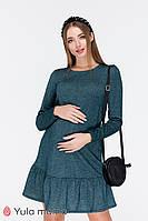 Платье для беременных и кормящих Юла Мама Ketty DR-48.282, фото 1