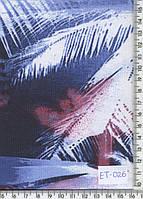 """Трикотаж (""""Lacoste"""" пальмы ) ЕТ-026"""
