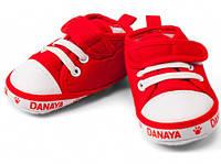 Детские домашние кеды, Danaya, красные (17) (K09-B0004_17)