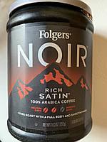 Кофе молотый FOLGERS Noir Rich Satin, фото 1