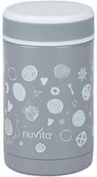 Термос для детского питания (500 мл), серый, Nuvita (NV1472)