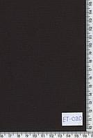 Трикотаж-резинка (черный) ЕТ-020