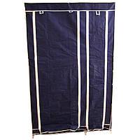 Складной тканевый шкаф Сlothes rail with protective cover 28109