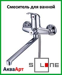 Смеситель для ванны длинный Solone LUN7