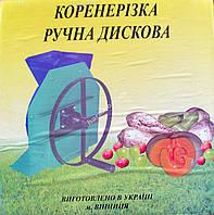Корморезка ручная дисковая (Винница), фото 1