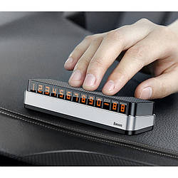 Автотабличка временной парковки Baseus Moonlight Box Series Temporary Parking Number Plate silver (ACNUM-B0S)