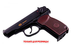 Пистолет пневматический SAS Makarov Макаров