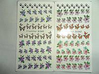 Наклейки для ногтей (серия 40-45), фото 1