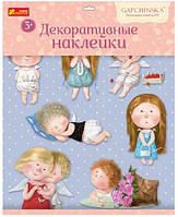 Декоративные наклейки на стену (Гапчинская), голубые, Ranok Creative (269968)