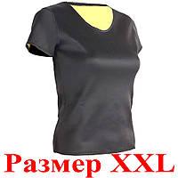 Женская футболка для похудения Hot Shapers (Размер XXL)