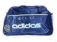 Сумка дорожная - рюкзак Adidas 60х25х32 см, золото