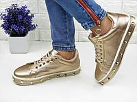 Женские стильные золотистые кроссовки 1011