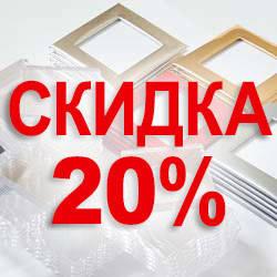 Акция! Наборы магнитов со скидкой до 25%