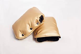 Муфта-рукавицы на коляску DECOZA.MOMS эко кожа Золотой (DM-MS-2)
