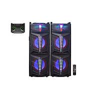 Комплект активной акустики MP-1200 / 600W с USB/FM/Bluetooth/Пульт