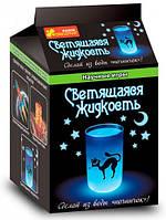 Научные игры Светящаяся жидкость, Ranok Creative (306527)