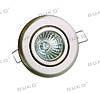 Точечный светильник встраиваемый BUKO BK400, 403. Белый