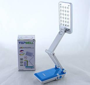 Настольная аккумуляторная LED лампа-трансформер TopWell 1018 (60_ 45953)