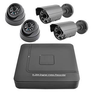 Комплект для видеонаблюдения KN001004DP Серый (30-SAN254)