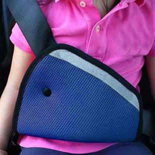 Адаптер автомобильного ремня безопасности для детей Blue (FCH.001b)