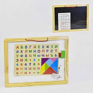 Доска магнитная с алфавитом С 36022 двухсторонняя Разноцветный (2-С36022-76342)