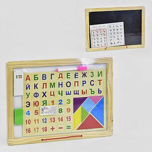 Доска магнитная с алфавитом С 36023 двухсторонняя Разноцветный (2-С36023-76344)