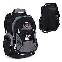 Рюкзак школьный Спорт 2 отделения 6 карманов Черный (109557)