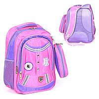 Рюкзак школьный КК 3 отделения 3 кармана Розовый (109556)