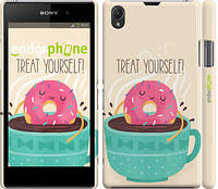 "Чехол на Sony Xperia Z1 C6902 Treat Yourself ""2687c-38"""