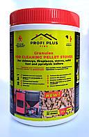 Гранула для очистки дымоходов Profi Plus Бельгия 900гр