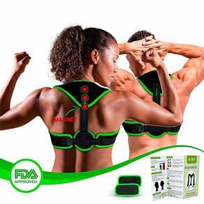 Регулируемый корректор осанки для спины от сутулости Posture Corrector FDA Approved (Реплика), фото 2