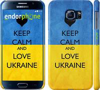 "Чехол на Samsung Galaxy S6 G920 Keep calm and love Ukraine ""883c-80"""