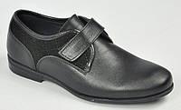 Школьные туфли на липучке