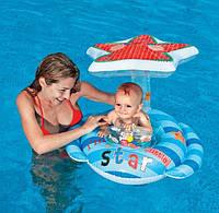 Надувной детский круг с трусами и навесом Звезда Intex/Интекс: 119х81 см