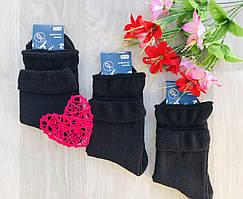 Носки мужские зимние, махровые, без резинки, медицинские, от варикоза Житомир ТМ СН размер 44-46, чёрные