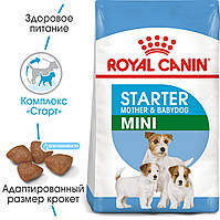 Royal Canin Mini Starter 3кг - корм для щенков до 2 месяцев, беременные и кормящие суки мини пород