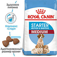 Royal Canin Medium starter 12 кг для щенков средних пород