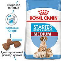 Royal Canin Medium starter 1кг-корм для щенков средних пород до 2-месячного возраста