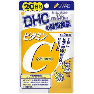 Японские DHC витамин C (500 мг. в каждой табл) + B2 40 капсул на 20 дней