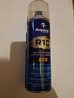 Универсальное синтетическое масло RapidE R-10 200 ml