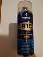 Универсальное синтетическое масло RapidE R-10 350 ml