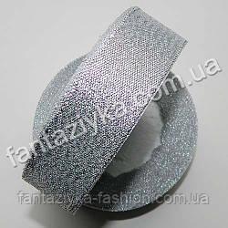 Лента парчовая 2,5 см серебряная