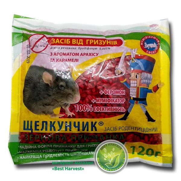 Щелкунчик зерно красное 120 г, от крыс и мышей оригинал