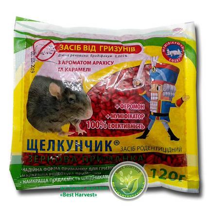 Щелкунчик зерно красное 120 г, от крыс и мышей оригинал, фото 2