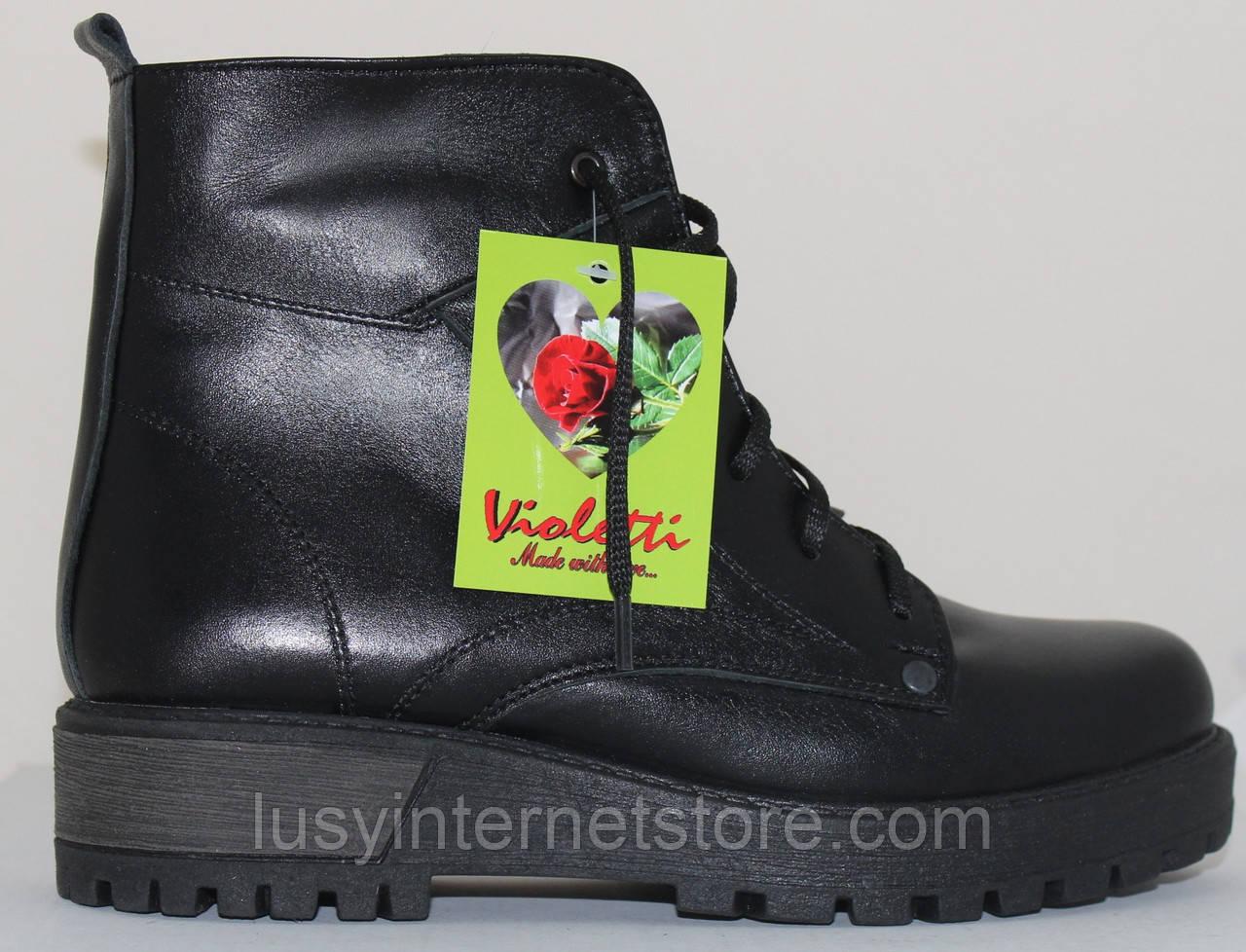 Ботинки женские зимние кожаные на низком каблуке от производителя модель СВ4690