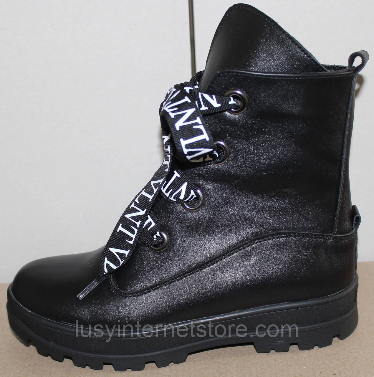 Ботинки кожаные зимние детские, подростковые от производителя модель СИ1011
